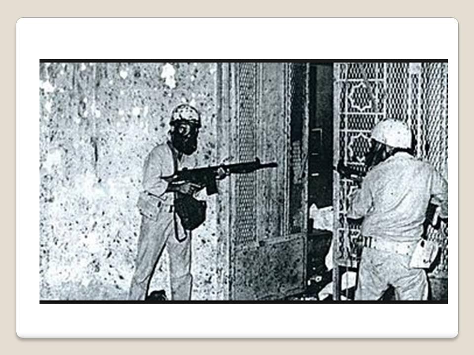 Grand Mosque Seizure Battle