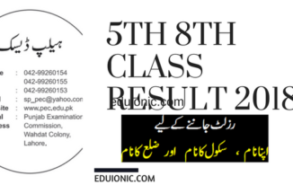 Federal Board 5th, 8th Class Result 2020